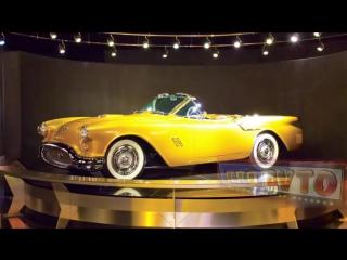 Самые редкие автомобили  мира