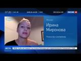Над кем смеетесь- новый русский клип Робби Уильямса бьет рекорды в Интернете
