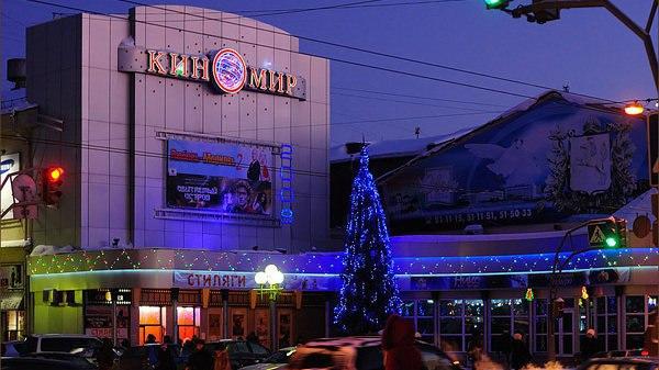 В Томске собирают подписи в защиту кинотеатра «Киномир»