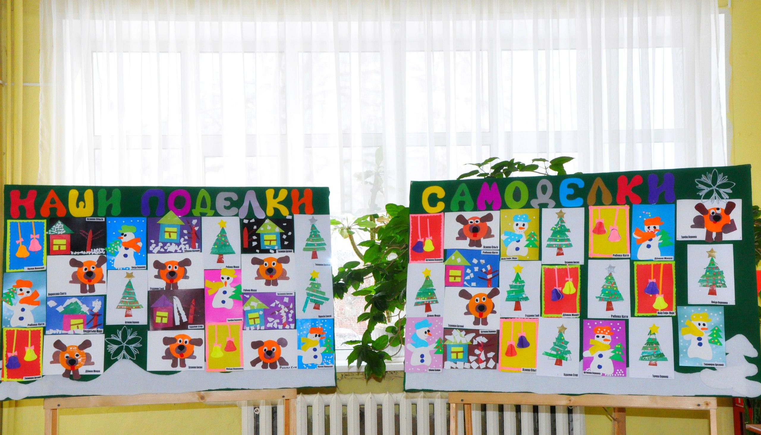 Выставка детского творчества студий раннего развития