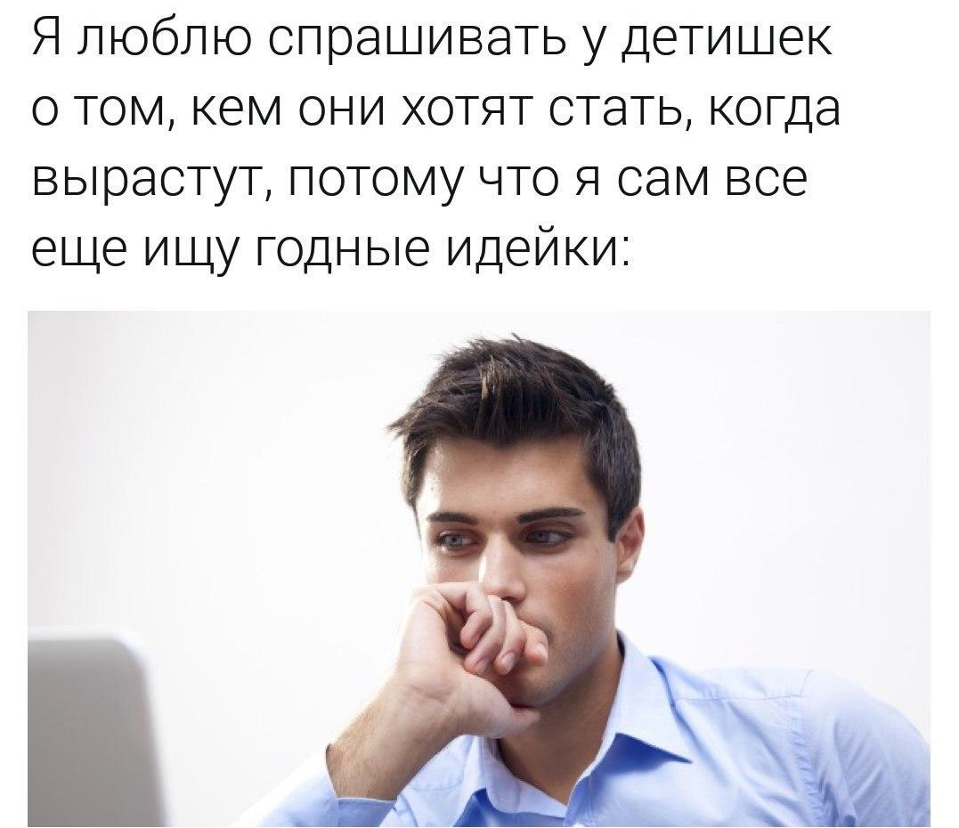 https://cs7058.userapi.com/c841431/v841431164/fe4d/q99S_-pxW6A.jpg