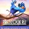 Зук портал — Pro Zouk