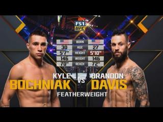 UFC 220 Kyle Bochniak vs. Brandon Davis