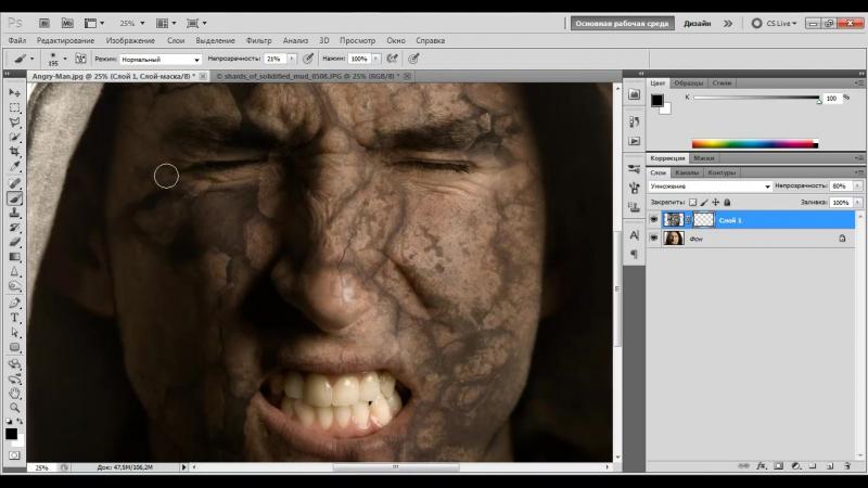 курс №3 Мастерская эффектов -texture-skin