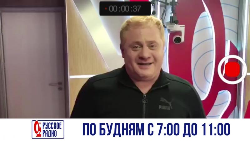 Жора Крыжовников. Кинокастинг для «Русских Перцев».