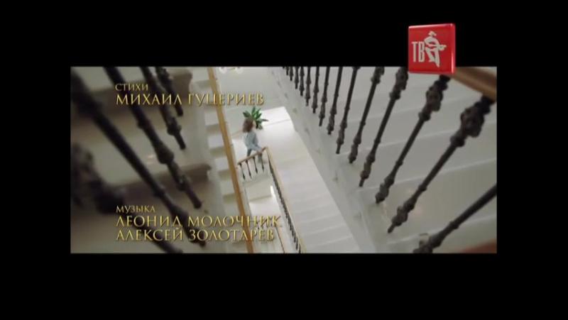 🎻💫 Скоро премьера клипа на композицию По Небу Босиком 💫🎻