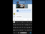 Как переписать голосовое сообщение в текст)))