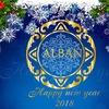 Alban Accessories