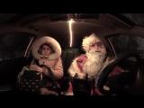Таксист - Дед Мороз в Перми 31 декабря
