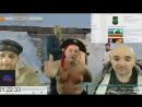 Данат на стриме у Андрея Щадилы Песню Тихон Новокузнецкий Роза Ветров 13 1 18