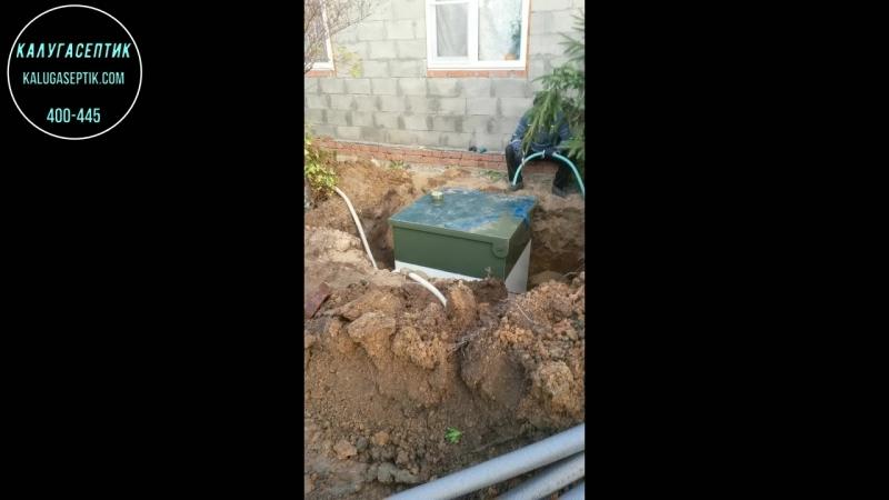 Как реализовать воду после автономного септика на участке с высоким угв