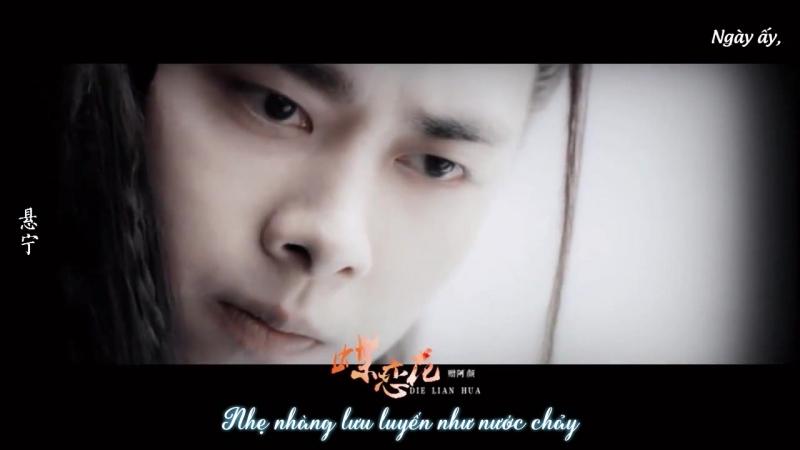 [TianYu] Ma TianYu и Li Yi Feng в фан-видео по дорамам