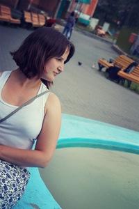 Полина Парфёнова