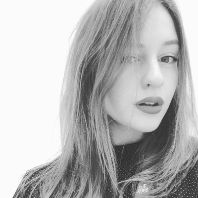 Лиза Дворцова