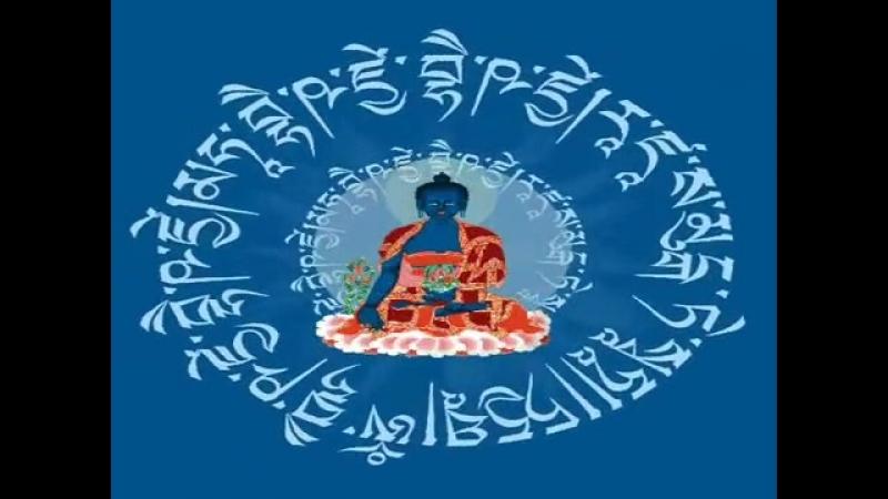 Mahamrityunjaya Mantra (Hinduism) Medicine Buddhas Mantra