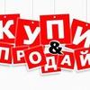 Авто-барахолка Нижний Тагил