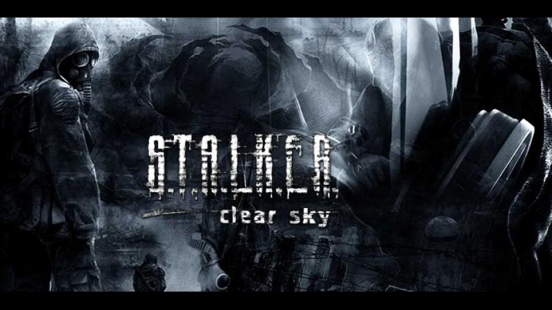 S.T.A.L.K.E.R.: Clear Sky :d ЧИКИ - БРИКИ И В ДАМКИ :D