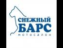 Светлана Урбонас броском с центра выигрывает велосипед от мотосалона Снежный Барс на матче НИКА Сыктывкар Нефтяник Омск 63 56