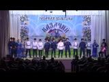 Народный ансамбль казачьей песни
