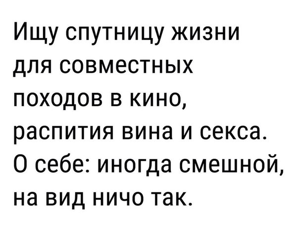 Анон😀 #знакомства_Нск