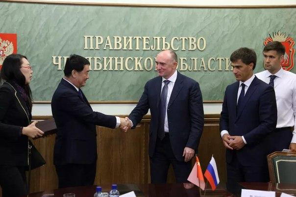 Челябинской области выделены деньги для увеличения экспорта в КитайЧе