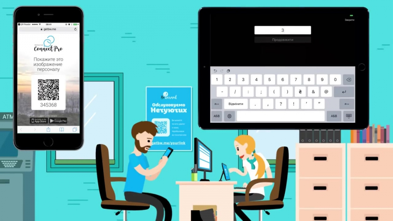 Connect Pro Компании дружественные к глухим