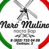 Nero Mulino
