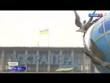 На Украине хотят признать годы в составе СССР «оккупацией»