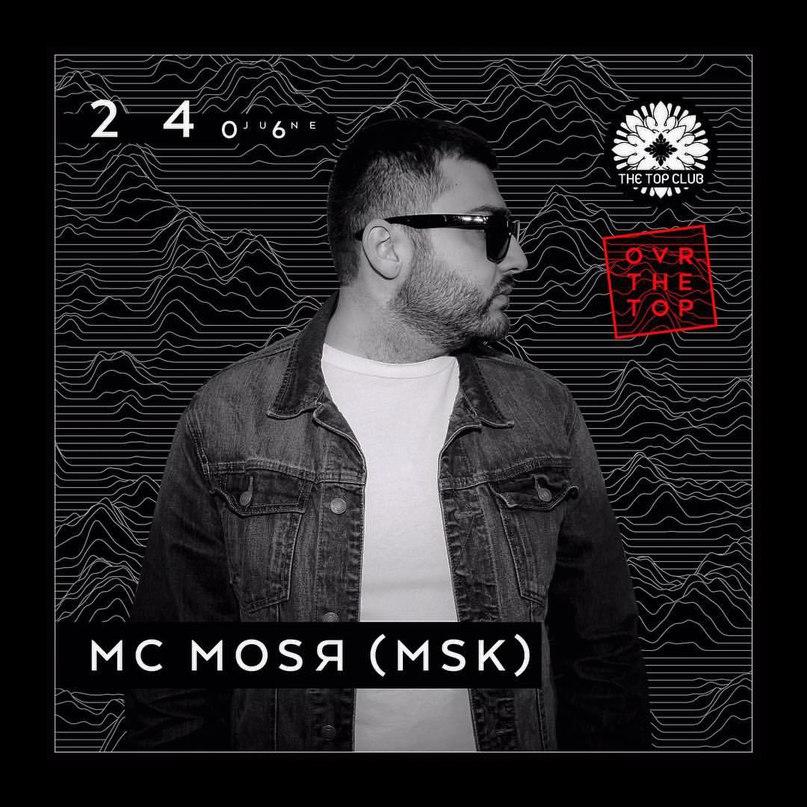 Моисей Бегларов | Москва