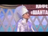 Сборная Забайкальского края - Музыкальный фристайл (КВН Высшая лига 2018. Первая 1/8 финала)