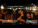 jrokku (VS) LOKA presents X-LIMIT TV vol 73 LOKA in
