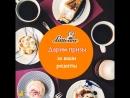 Кулинарный конкурс от Littleone