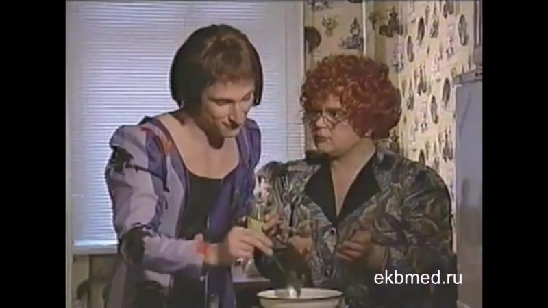 90-ые и Дмитрий Нагиев в рекламе