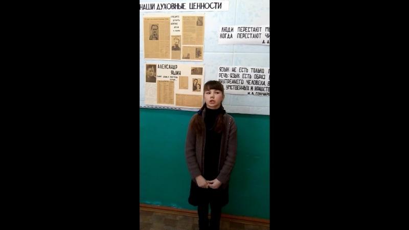 Участница акции Живая вода - Залесова Ульяна, ученица 5 класса Борковской школы Никольский район.