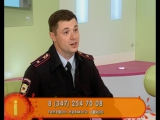 Утро в столице. Макаров Иван- начальник отделения розыска по запахам и следам человека МВД по РБ