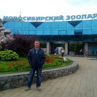 Stanislav Rakhubovsky