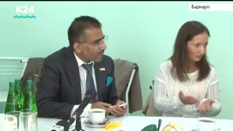 В Алтайский край прилетел индийский посол