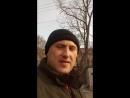 Добавил видео от 23.02.2018г это я капитан 3 ранга запаса Горбачев И.П на своей работе в ООО Риквэст-сервис в г.Владивостоке, хо