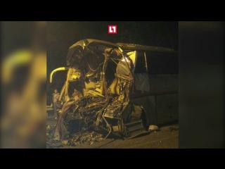Страшная авария с автобусом и грузовиком на трассе