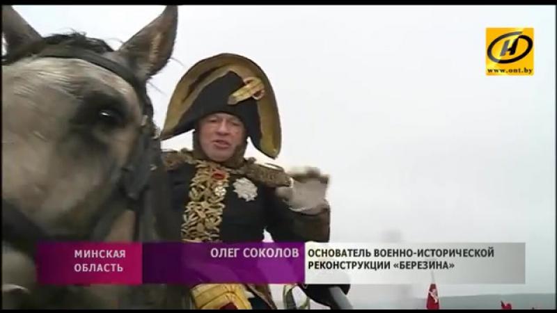 Битву 1812 года восстановили на Брилевском поле