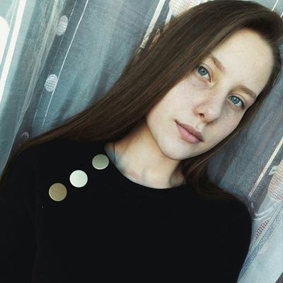 Анастасия Александрова