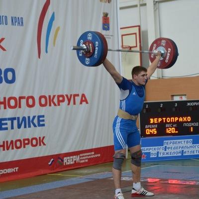 Владислав Вертопрахов