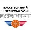 Баскетбольный онлайн-магазин «Basport»