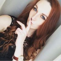 Таня Старикова