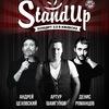 StandUp шоу в Ижевске   21.02.2018