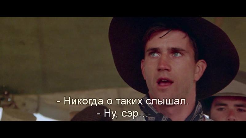 Галлиполи | Gallipoli (1981) Eng Rus Sub (720p HD)