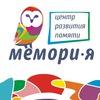 Скорочтение и тренировка памяти. Снежинск