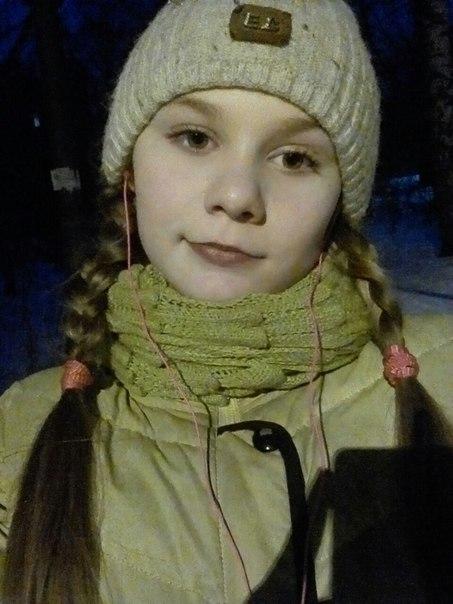 Фото №456241505 со страницы Карины Сабировой
