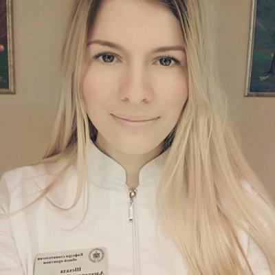 Александра Клименко