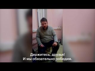 Леонид Волков — из ОВД «Преображенское»